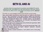 beth el and ai