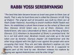 rabbi yossi serebryanski