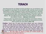 terach