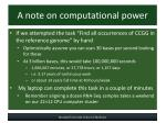 a note on computational power
