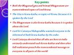 key points7
