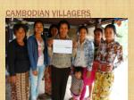 cambodian villagers1
