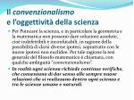 il convenzionalismo e l oggettivit della scienza