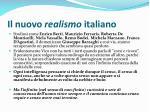 il nuovo realismo italiano
