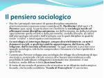 il pensiero sociologico