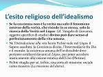 l esito religioso dell idealismo