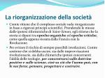 la riorganizzazione della societ
