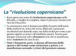 la rivoluzione copernicana