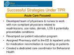 successful strategies under tpr2