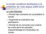 le projet conditions facilitantes la pr diction de mots depuis 2009 20101