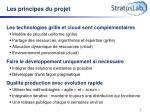 les principes du projet