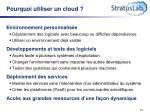 pourquoi utiliser un cloud