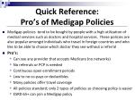quick reference pro s of medigap policies