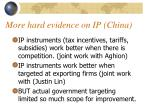 more hard evidence on ip china
