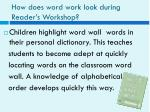 how does word work look during reader s workshop