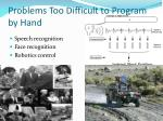 problems too difficult to program by hand