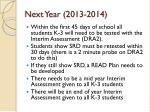 next year 2013 2014