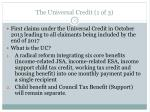 the universal credit 1 of 3