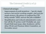 the universal credit 2 of 3