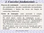 2 conceitos fundamentais1