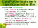 classification bas e sur le type de population cible