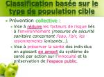 classification bas e sur le type de population cible1