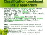 classification combinant les 2 approches