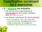 classification combinant les 2 approches2