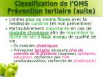 classification de l oms pr vention tertiaire suite