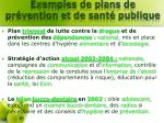 exemples de plans de pr vention et de sant publique1