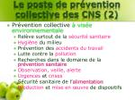 le poste de pr vention collective des cns 2