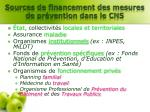 sources de financement des mesures de pr vention dans le cns
