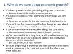 1 why do we care about economic growth