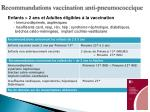 recommandations vaccination anti pneumococcique