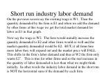 short run industry labor demand1