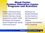 wood center outdoor education center programs and activities