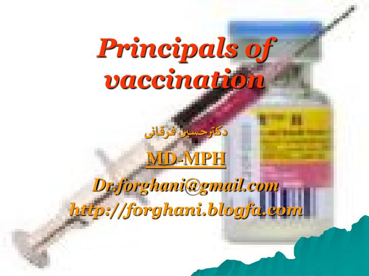 principals of vaccination n.