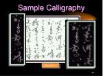 sample calligraphy20