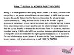 about susan g komen for the cure
