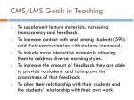 cms lms goals in teaching