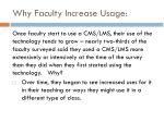 why faculty increase usage