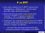 p vs bpp