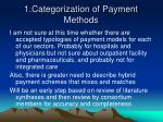 1 categorization of payment methods