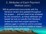 2 attributes of each payment method cont
