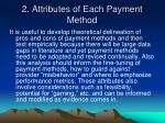 2 attributes of each payment method