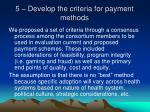 5 develop the criteria for payment methods