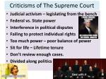 criticisms of the supreme court