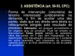 3 assist ncia art 50 55 cpc