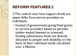 reform features 2