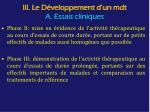 iii le d veloppement d un mdt a essais cliniques3